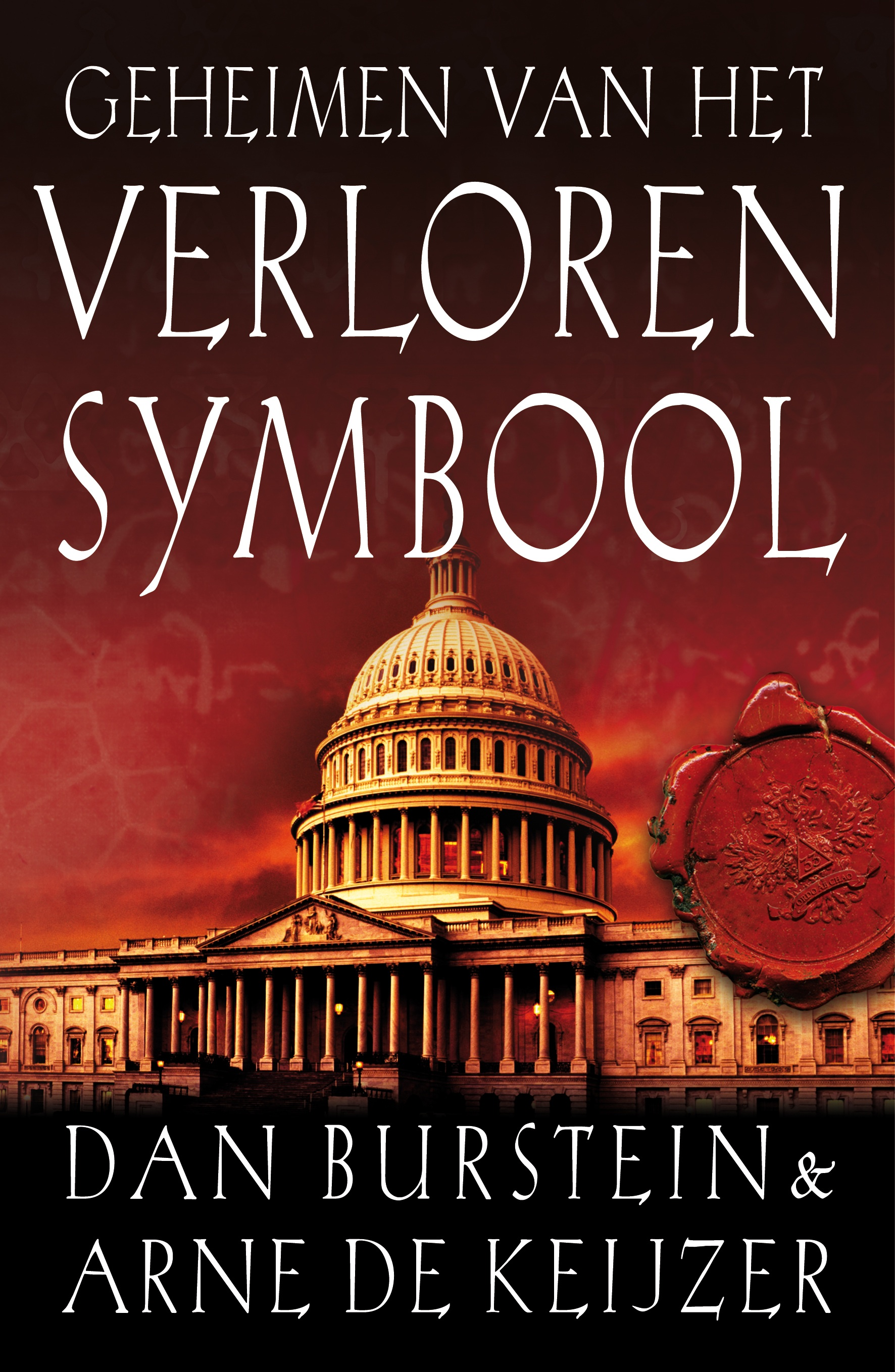 Secrets Of The Lost Symbol Dutch Cover Secrets Of The Lost Symbol