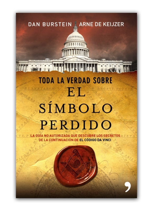 Secrets Of The Lost Symbol Spanish Cover Secrets Of The Lost Symbol